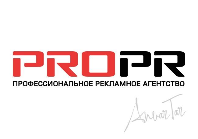 Логотип для рекламного агентства PROPR